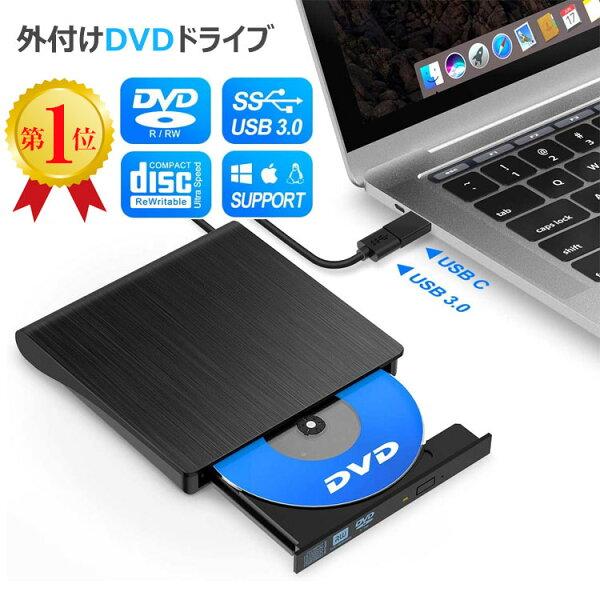 \あす楽/ P5倍さらに100円OFFクーポン   6冠 USB3.0外付けDVDドライブCD/DVDプレーヤーポータブルDVD