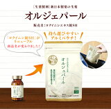 新日本製薬<公式>ヨクイニン錠SH第三類医薬品