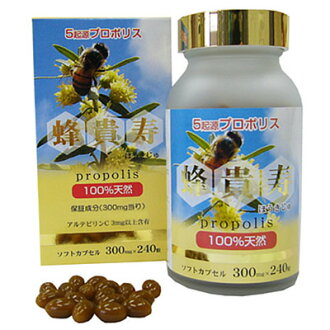 Propolis bee t. hue ( better (DDL). ) * approximately 4 months-what is the amount of 100% genuine natural product propolis