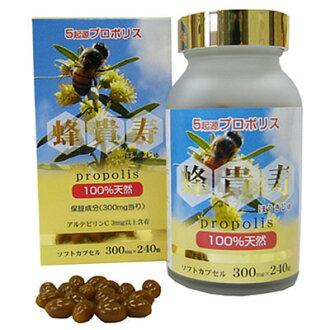 蜂膠蜜蜂 t.色相 (好 (DDL)。) * 約 4 個月為一個真正的天然產物蜂膠內容: 100%