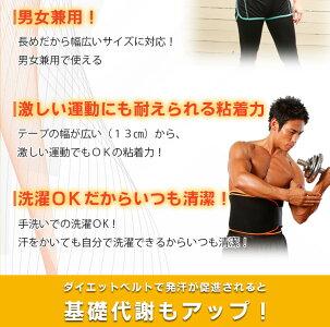 お腹引き締めシェイプアップベルトサウナ発汗ベルトサポートベルトスウェットベルトエクササイズトリマー男女兼用くびれ・腹筋・ウエストに!ダイエットをサポート!メンズレディース