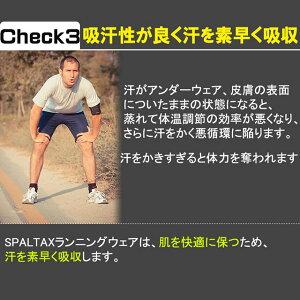 ランニングウェア[上下セット]メンズマラソンウェア送料無料MLレディースにもランニングシャツランニングパンツマラソンシャツマラソンパンツ動きやすい速乾軽い通気性メッシュ