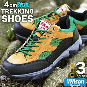 Wilson アウトドアシューズ メンズ 防水 トレッキングシューズ 登山靴 メンズブーツ ワークブーツ ハイキング 防滑 幅広 3EEE 屈曲性 メッシュ 通気性 カジュアルシューズ 靴 メンズシューズ/【あす楽対応】2020 秋新作