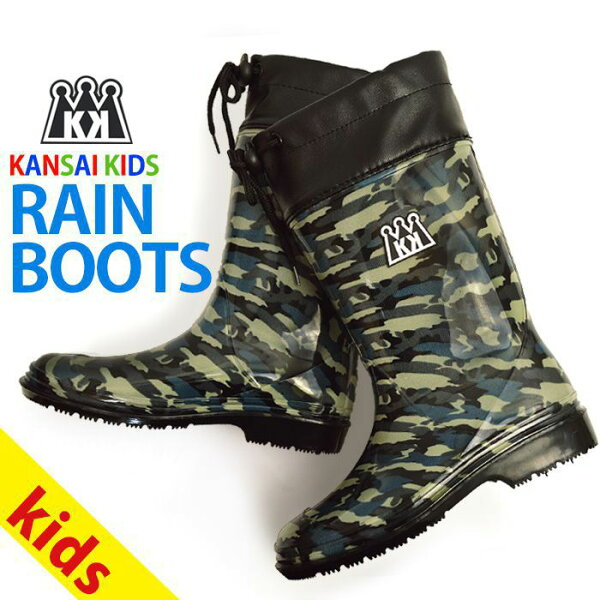 レインブーツ長靴子供レインシューズスニーカーキッズジュニア防水防滑防寒ブーツシューズ靴子供靴迷彩柄カモカモフラージュスノーブーツ