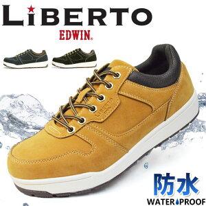 【LiBERTO-EDWIN-リベルト エドウィン】防水 スニーカー メンズ ブーツ レインシューズ ウォーキング メンズスニーカー 防滑 アウトドア マウンテンブーツ メッシュ 通気性 靴 メンズシューズ/【あす楽対応】2020 夏新作