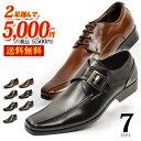 【送料無料】ビジネスシューズ メンズ 靴 メンズシューズ 選...