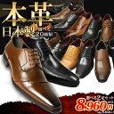 【送料無料】20種類から選べる福袋 日本製 革靴 ビジネスシューズ 2足セット ビジネス メンズ ス ...