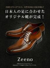 2足セットビジネスシューズビジネスシューズ紳士靴メンズ紐靴ストレートチップスワールモカビットモンクストラップ靴ze50set/2015春夏新作
