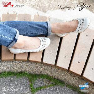 フラットシューズ ラウンドトゥ 日本製【Feeling of Yui--足を包み込む立体ソールとモールドソールで快適!メッシュデザインのバレエシューズ[FOO-MI-S36]