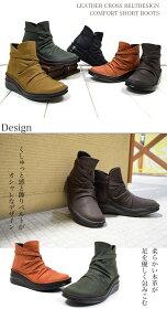 (InCholje(インコルジェ)色鮮やかな本革のクロスベルトがカッコいいデザイン!履き心地が良いコンフォートショートブーツ