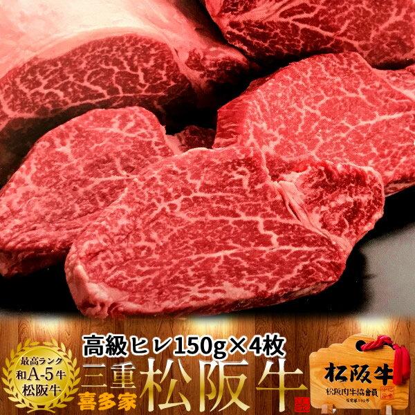牛肉, 肩ロース  150g4A5