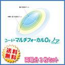 【送料無料】シード マルチフォーカルO2 ノア 両眼分2枚 遠近両用【...