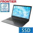 フロンティア ノートパソコン [15.6インチ Windows10 i7-7500U 16GB メモリ 275GB SSD 無線LAN] FRNLK770 E4【新品】【FR】