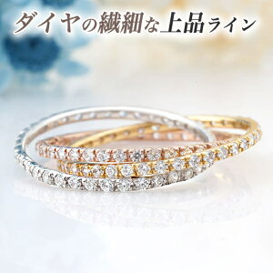 k18YG/PG/PT900ダイヤモンドフルエタニティリング