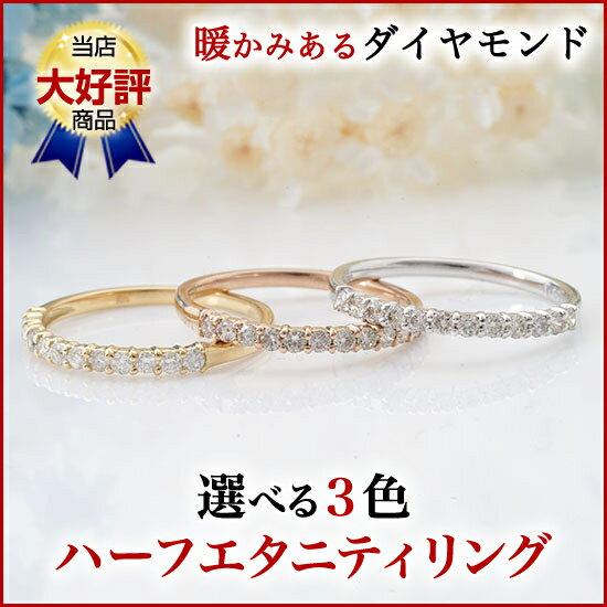 K18WG/YG/PG 0.3ct ダイヤモンド