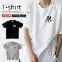 Tシャツ メンズ レディース 半袖 ペア カップル 『骸骨 がいこつ ワンポイント 白黒 シンプル スカルドクロ 髑髏 おしゃれ』 Uネック クルーネック プリントTシャツ