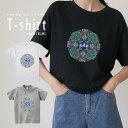 Tシャツ メンズ レディース 半袖 ペア カップル 『サイケデリック アート カラフル サ……
