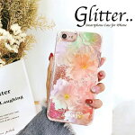 iPhone7iPhone7PlusiPhone6s/6sPlusiPhoneSE/5sハードケースXperiaXZXperiaXPerformance/CompactXperiaZ5/Z4/Z3カバーGalaxyS7edge/S6edgeGalaxyS6/S5『◯◯◯◯/◯◯◯◯/◯◯◯◯/◯◯◯◯/◯◯◯◯/◯◯◯◯』スマホカバー