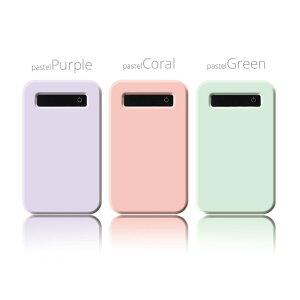 モバイルバッテリー5000mAh大容量軽量極薄iPhoneGalaxyXperiaAQUOSARROWSiPadGalaxyNoteスマホ充電器スマホバッテリー防災グッズ高速充電パステルカラーマカロンpastelやさしい色合いでカラバリ豊富!持ち運び楽々の手のひらサイズだから使いやすい