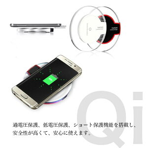 Qiワイヤレス充電器ワイヤレス充電スマホ充電器ワイヤレスQi規格モバイルバッテリー急速充電対応超軽量ホワイトブラックスマートフォンQi(チー)対応機器