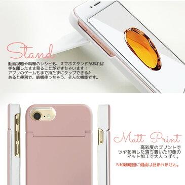 iPhone XR ケース iPhone8ケース iPhone7ケース 鏡付き iPhoneXRケース スマホケース iPhone8 Plus7 Plus 6 SE ケース カード収納 背面収納 鏡 ミラー付き ICカード収納 ハート 女子 ガール かわいい キラキラ