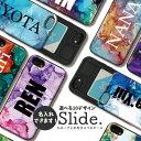 名入れのできる iPhoneSE(第2世代) ケース iPhone 11 pro max ケース iPhoneXR XSMax iPhone8ケース GalaxyS9 背面収納 スマホケース 耐衝撃 おしゃれ ICカード収納 お揃い ペア カップル alcoholink アルコールインク マーブル 名前入り 選べる10デザイン