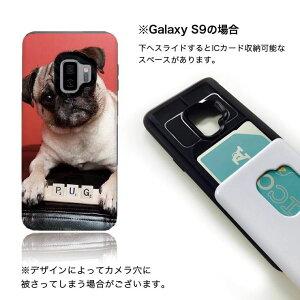 スライドケースカード収納iPhoneケースgalaxyS9iPhoneXiPhone8iPhone8PlusiPhone77PlusiPhone6s/6PlusSE/5sミICカード収納機能ケーススマイルニコちゃん
