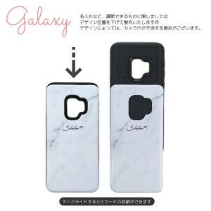 スライドケースカード収納iPhoneケースiPhoneXiPhone8iPhone8PlusiPhone77PlusiPhone6s/6PlusSE/5sミICカード収納機能ケース
