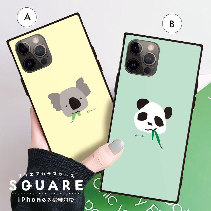 iPhoneSE(第2世代) ケース iPhone 11 pro max ケース iPhone8 ケース 背面ガラス ケース スクエア 四角 iPhone XR 強化ガラス 軽量 おしゃれ GalaxyS9 ケース コアラ パンダ アニマル 動物 ゆるかわ ラフ イラスト 大人 かわいい 女子
