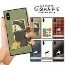 iPhone12 ケース iPhone 12 pro max ケース iPhone11 11pro SE2ケース 背面ガラス スクエア 四……