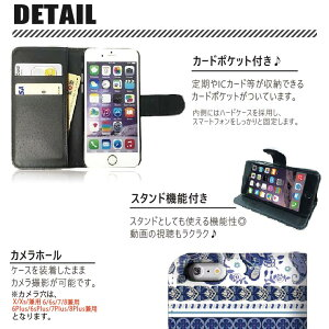 iPhone7/iPhone7Plus/iPhone6s/iPhoneSE/5s手帳型ケースXperiaXPerformance/XperiaZ5/Z4GalaxyS7edge/S5◯◯◯◯◯◯◯◯◯◯◯◯◯◯◯◯◯◯◯◯◯◯◯◯手帳レザースマホケースオリジナルデザイン