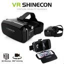 VRゴーグル 3D VRヘッドセット v