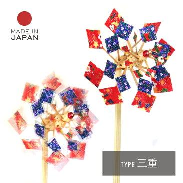 かざぐるま「風車・三重」72-063