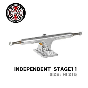 INDEPENDENT インディペンデント トラック 215 スケートボード トラック スケボー