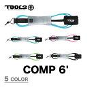 Tools13_1
