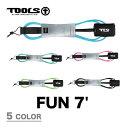 Tools15_1