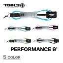 Tools19_1