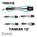 Tools21_1