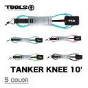 Tools22_1