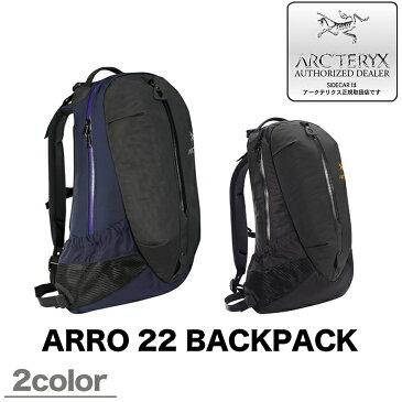 ARC'TERYX アークテリクス ARRO 22 BACKPACK アロー 22 バックパック