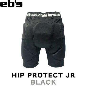 EB'S エビス プロテクター HIP PROTECT JR ヒップ プロテクト ジュニア