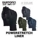 BURTON バートン POWERSTRETCH LINER パワーストレッチ ライナー インナーグローブ ユニセックス