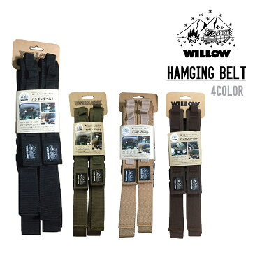 WILLOW ウィロー HAMGING BELT ハンギング ベルト WLAC-406