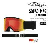 SMITH スミス ゴーグル 20-21 SQUAD MAG スカッド マグ 調光レンズ アジアンフィット 国内正規品 スキー スノーボード