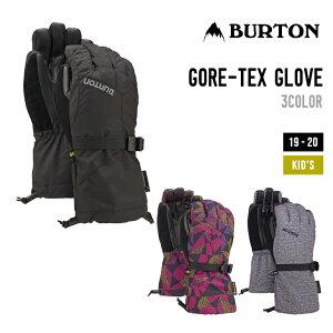 BURTON バートン 19-20 KIDS GORE-TEX GLOVE キッズ ゴアテックス グローブ