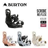 BURTON バートン 20-21 SCRIBE RE:FLEX スクライブ リフレックス スノーボード バインディング レディース