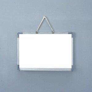 ホワイトボード450×300トレイあり