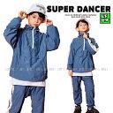 ウィンドブレーカー 上下 キッズダンス衣装 ヒップホップ セットアップ ダンス衣装 男の子 ガールズ ジャージ K-POP 韓国 1