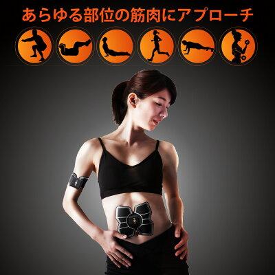 腹筋ベルト【送料無料】SLOTREEMS充電式お腹腕セット9段階調節6モード日本語説明書付き最新版筋トレウエスト強力トレーニングパッド振動腹筋マシンダイエットマシーン引き締めジェルパッド