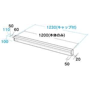 【送料無料】サンワサプライケーブルボックス(片側用)CB-K1200